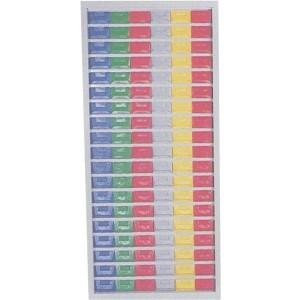 Cassettiera a 114 cassetti plastica P5